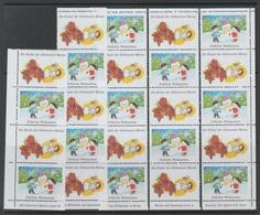 """2006-07??  -  Weihnachtsvignetten Der Kinder Der """"Schwestern Maria""""  -  ** Postfrisch  - Siehe Scan  (vign. Weihn.) - Fantasie Vignetten"""