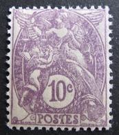 DF50478/227 - 1927 - TYPE BLANC - N°233 NEUF** - 1900-29 Blanc