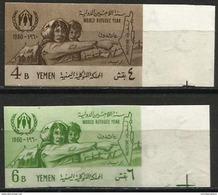 Yemen  - 1960 World Refugee Year Imperf Set Of 2 MNH **   Sc 96i-97i - Yemen