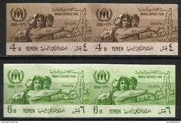 Yemen  - 1960 World Refugee Year Imperf Set In Horizontal Pairs MNH **   Sc 96i-97i - Yemen