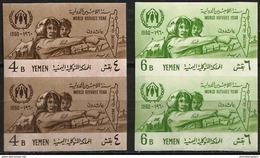 Yemen  - 1960 World Refugee Year Imperf Set In Vertical Pairs MNH **   Sc 96i-97i - Yemen