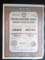 Lot    20 Banque   Russo-Asiatique Action + Coupons - Aandelen