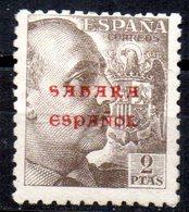Sello Nº 60 Sahara Español - Sahara Español