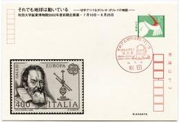 Japanese Special Postmark Of G. Galilei (telescope)  2002 - Astronomy