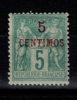Maroc - YV 1 N* Sage Cote 13 Eur - Neufs