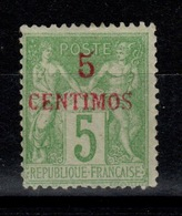 Maroc - YV 2 N* Signé BRUN Sage Cote 36 Eur - Neufs