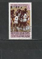 Centrafrique Oblitéré 1979   N° 408   Sport. Année Préolympique. Baskett-ball - Centrafricaine (République)