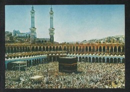 Saudi Arabia Picture Postcard Aerial View Holy Mosque Ka'aba Mecca Islamic View Card - Arabie Saoudite