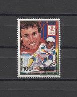 Guinea Olympics Calgary 1988 JO OVPT. NEW CURRENCY MNH - Inverno1988: Calgary