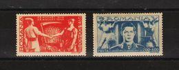 1945 - 1 ANNIV. DE LA LIBERATION   MI No  898/899  MNH - 1918-1948 Ferdinand, Carol II. & Mihai I.
