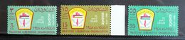 Sudan 1967 SG269-71/Mi.236-238 Palestine Liberation Organisation (PLO) Flag, Mint Never Hinged MNH. - Sudan (1954-...)