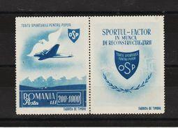 1945 - Organisation Du Sport Populaire Mi 884  MNH - 1918-1948 Ferdinand, Carol II. & Mihai I.