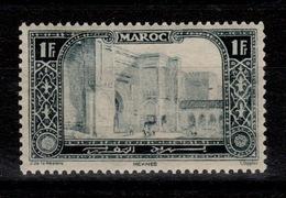Maroc - YV 76 N* Cote 14 Euros - Neufs