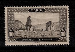 Maroc - YV 79 N* Cote 48,50 Euros - Neufs