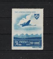 1945 - Organisation Du Sport Populaire Mi 884  MNH - Ungebraucht
