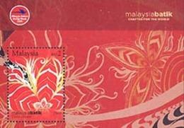 MALAYSIA 2005 - Batik - Tissus - BF - Textile