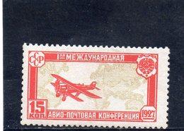 URSS 1927 * - 1923-1991 URSS