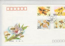 CINA  1993 - Yvert 3184/7 FDC - Farfalle - Storia Postale
