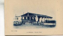 DJIBOUTI(CHANTIER NAVAL) - Gibuti