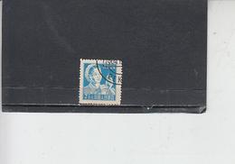 CINA  1956-57 -  Yvert  106aA - Mestieri - 1949 - ... Repubblica Popolare