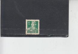 CINA  1956-57 -  Yvert  1064A - Mestieri - 1949 - ... Repubblica Popolare