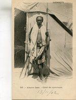 DJIBOUTI(TYPE) - Djibouti