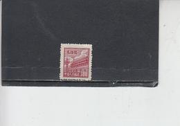 CINA  1950-51 -  Yvert   833A - Serie Corrente - 1949 - ... Repubblica Popolare