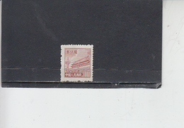 CINA  1950-51 -  Yvert   839A - Serie Corrente - 1949 - ... Repubblica Popolare