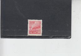 CINA  1950-51 -  Yvert   835A  (D) - Serie Corrente - 1949 - ... Repubblica Popolare