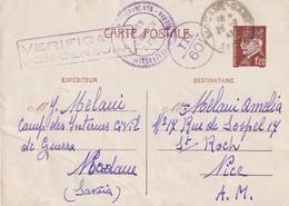 France Entier Petain Censure Italienne , Parti Du Camps Des Internés Civil De Guerre De Modane , Pour NIce RRR - Marcophilie (Lettres)