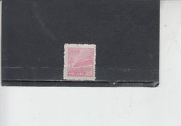 CINA  1950-51 -  Yvert   840A  - Serie Corrente - 1949 - ... Repubblica Popolare