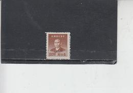 CINA  1949 -  Yvert   725 - Sun Yat-sen - 1949 - ... People's Republic