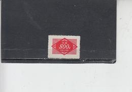 CINA  1954 -  Yvert  T  114 - Segnatasse - 1949 - ... République Populaire