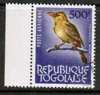 TOGO Scott # C 40 VF USED (Stamp Scan # 452) - Togo (1960-...)