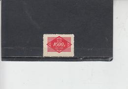 CINA  1954 -  Yvert  T  115 - Segnatasse - 1949 - ... République Populaire