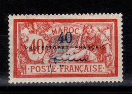 Maroc - YV 48 N* Signé Cote 21 Euros - Neufs