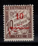 Maroc - YV Taxe 11 N* Cote 17,50 Euros - Maroc (1891-1956)