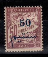 Maroc - YV Taxe 12 N* Cote 23 Euros - Maroc (1891-1956)
