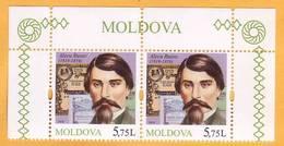 2019 Moldova Moldavie  Romania Alecu Russo - Poet, Writer, Literary Critic And Publicist. 2v - Moldavia