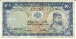 Nota 100 Escudos 17-12-1971 Guiné-Bissau - Guinee-Bissau