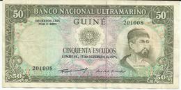 Nota 50 Escudos 17-12-1971 Guiné-Bissau - Guinea-Bissau