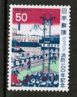 JAPAN  Scott # 1409* VF MINT LH (Stamp Scan # 452) - 1926-89 Emperor Hirohito (Showa Era)