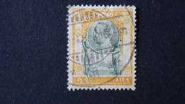 Thailand - 1905 - Mi:TH 47, Sn:TH 92, Yt:TH 51 O - Look Scan - Thailand
