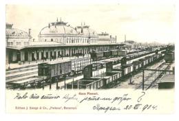RO 22 - 9422 PLOIESTI, Romania, Railway Station - Old Postcard - Used - 1904 - Romania