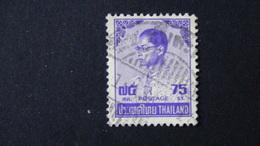 Thailand - 1980 - Mi:TH 673Y, Sn:TH 657, Yt:TH 925 O - Look Scan - Thailand