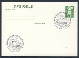France Rep. Française 1990 Card / Karte / Carte - Mise En Service De La Branche Aquitaine TGVA - SNCF / Inbetriebnahme - Treinen