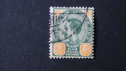 Thailand - 1899 - Mi:TH 36, Sn:TH 83, Yt:TH 36 O - Look Scan - Thaïlande