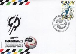 Macedonia / 2019 / FDC / World Men's Handball Championship - Macedonia