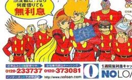 Télécarte Japon * MANGA * BLACK JACK (16.717)  COMIC * ANIME Japan PHONECARD * CINEMA * FILM - BD