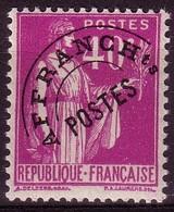 PREOBLITERES TYPE PAIX 40 C. LILAS N° 70 - NEUF** - 1893-1947